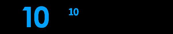 10種の専門パートナーネットワーク